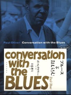 Conversation_2
